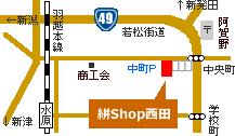 絣ショップ西田マップ